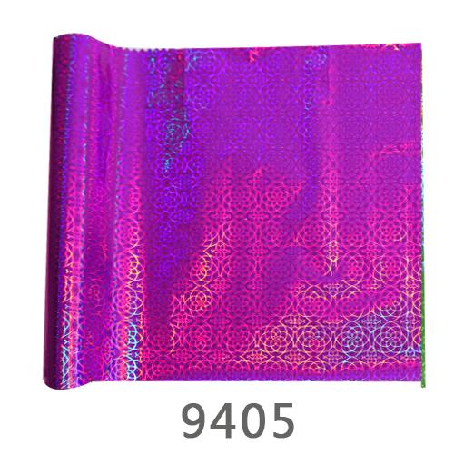 Fabric Foil
